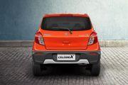 Rear back Image of Celerio X