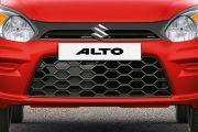 Bumper Image of Alto
