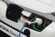 Fuel cap Image of Kona Electric