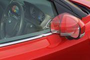 Side mirror rear angle Image of Glanza