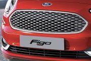 Bumper Image of Figo