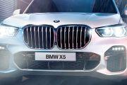 Bumper Image of X5