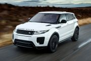 Front 1/4 left Image of Range Rover Evoque