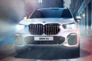 Front Image of X5