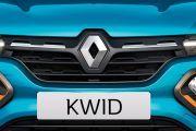 Bumper Image of KWID