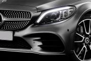Fog lamp with control Image of C-Class