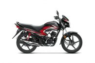 Honda Dream Yuga Price In Bangalore 2020 Get On Road Price Ex Showroom Price Zigwheels