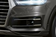 Fog lamp with control Image of Q7