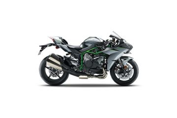Photo of Kawasaki Ninja H2