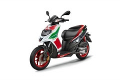 Photo of Aprilia SR 160 BS6