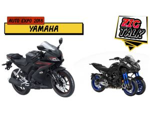 Yamaha At The Auto Expo 2018: What To Expect